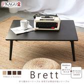 JP Kagu日式木質和室圓角折疊桌/茶几/矮桌80x60cm(4色)淺胡桃木色