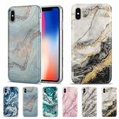 蘋果 iPhone XS XR XS MAX iX i8+ i7+ SE 2020 大理石C 手機殼 全包邊 保護殼 保護套
