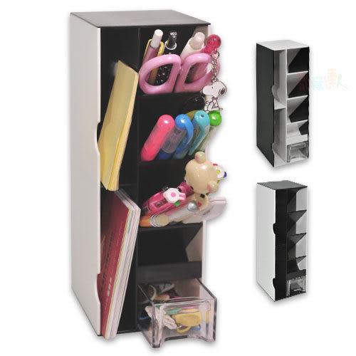 《真心良品》文具小物收納整理盒3入