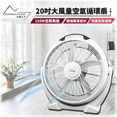豬頭電器(^OO^) - Yamashita 山下-20吋大風量空氣循環扇(YS-201EF)