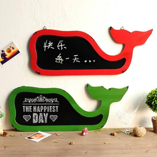 美式奶茶店留言板咖啡廳鯨魚小黑板宣傳廣告板家居裝飾品墻上壁飾