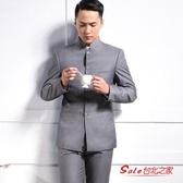 唐裝 男士中山裝中青年西服外套修身婚禮禮服結婚西裝演出服中國風立領T 4色