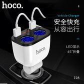 秋奇啊喀3C配件-浩酷 Z28海充數顯點煙器車載充電器智能雙USB輸出車充LED數顯新款