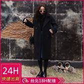 免運★梨卡 - 韓國長版黑色保暖顯瘦中長版毛呢風衣大衣西裝外套A538
