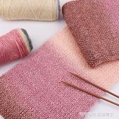 黛青 段染花式棉線織圍巾手工編織毛線diy材料包粗毛線棒針毛衣