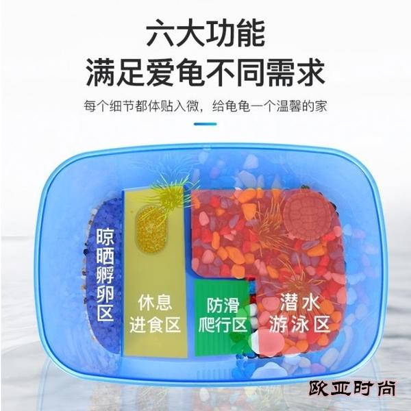 烏龜缸-烏龜缸帶曬台巴西龜大型小魚缸別墅家用塑料養龜的專用缸造景龜盆
