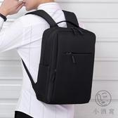 簡約電腦包女時尚商務雙肩包男後背包旅行背包【小酒窩服飾】