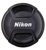 NIKON LC-77 原廠 鏡頭蓋 77mm CAP