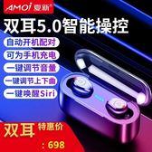 無線藍芽耳機F9無線雙耳5.0超小迷你隱形藍牙耳機耳塞式入耳式運動跑步