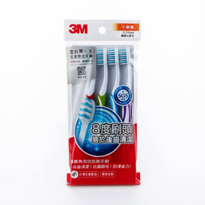 3M 8度角潔效抗菌牙刷 小刷頭4入裝