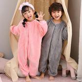 兒童連體睡衣秋冬珊瑚絨家居服寶寶睡袋冬季男孩女童法蘭絨可愛哈-ifashion