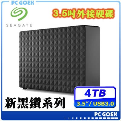 Seagate Expansion Desktop 4T / 4TB 3.5吋 新黑鑽外接硬碟☆pcgoex軒揚☆