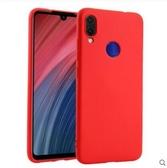 小米 紅米note7 新款 液態 情侶款 磨砂 軟殼 超薄 手機套 液態殼 矽膠套 全包 簡約 純色 手機殼