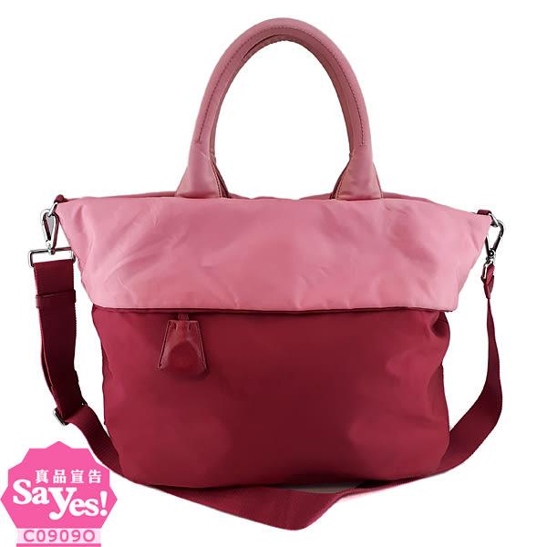 【奢華時尚】秒殺推薦!PRADA三角牌桃紅粉紅雙色雙面帆布兩用托特包(八五成新)#22048