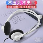 K歌耳機 耳機頭戴式有線重低音耳麥游戲手機筆記本臺式機電腦帶麥全民K歌 京都3C