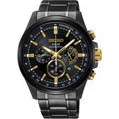 SEIKO精工 Criteria 玩酷太陽能計時手錶-鍍黑/42mm V175-0ER0G(SSC687P1)