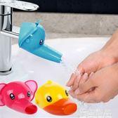 把單雙水龍頭創意水龍頭防濺頭萬能寶寶兒童用水龍頭延伸器加長廚房衛生間家用 全館免運