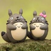 萌款大眼龍貓情侶公仔/微景觀(2入) 盆栽裝飾 【A025015】
