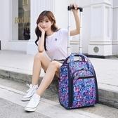 拉桿包 旅行迷你小行李袋大容量手提箱拉桿包男女可登機出差短途輕便商務【快速出貨】