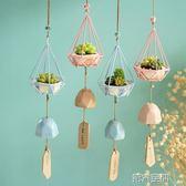 風鈴 日式創意生日禮物女生臥室迷幻森林陶瓷風鈴掛飾鐵藝小籠子多肉 第六空間