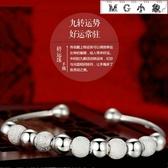 MG 純銀九轉運珠韓版簡約手環