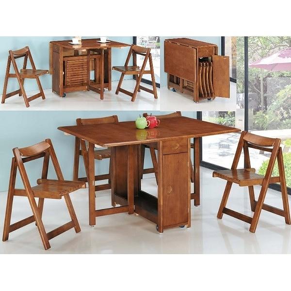 餐桌 FB-815-1 多功能折疊餐桌椅組 (不含椅子) 【大眾家居舘】
