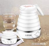 折疊水壺 旅行電熱水壺保溫迷你小型可折疊式便攜旅游燒水壺日本二代 歐萊爾藝術館