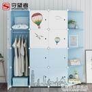 簡易衣櫃組裝塑料出租房臥室布收納櫃子簡約現代家用兒童布藝衣櫥 NMS名購新品