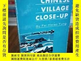 二手書博民逛書店CHINESE罕見VILLAGE CLOSE-UPY12800