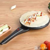 薄餅鐺家用春餅春卷皮機博餅機電餅鐺全自動迷你煎餅烙餅鍋 220v專用 娜娜小屋