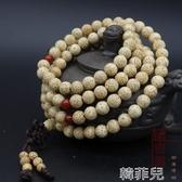 佛珠手鏈 精品星月正月菩提子108顆佛珠念珠手串手鏈9mm 手珠情侶款項鏈 韓菲兒
