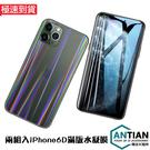 iPhone11水凝膜11Pro軟膜Pr...
