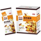 萬歲牌 綜合纖果 (36gX5包)/盒【康鄰超市】