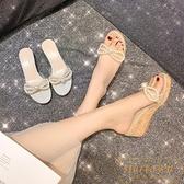 蝴蝶結珍珠涼拖鞋女外穿時尚鬆糕厚底坡跟透明拖鞋【繁星小鎮】