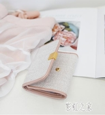 女士小錢包女短款新款韓版可愛折疊簡約錢夾 DR3167【彩虹之家】
