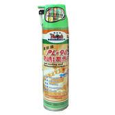 黑珍珠 防鏽滲透潤滑油450ml (PL-98)【愛買】