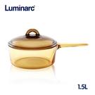 Luminarc 法國弓箭1.5L微晶炫彩透明鍋