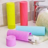 《J 精選》簡約時尚牙刷牙膏收納盒