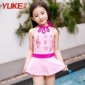 兒童泳裝兒童泳衣女孩公主裙式分體泳裝女童寶寶可愛保守平角游泳衣套裝