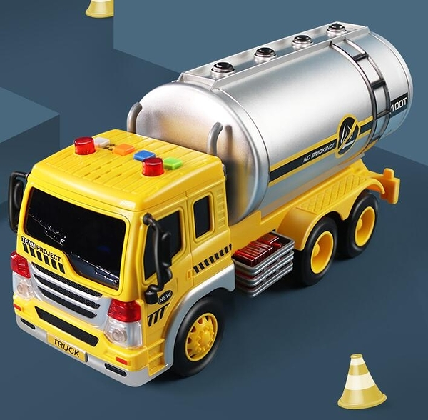 玩具模型車 油罐車玩具男孩超大號工程車灑水車慣性汽車仿真模型音樂2歲3【快速出貨八折搶購】