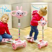 兒童滑板車2-3-6-8歲4初學者剪刀四輪雙腳蛙式小孩搖擺溜溜踏板車igo『櫻花小屋』