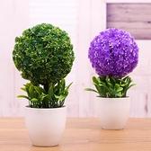 仿真花草球假花盆栽擺件套裝辦公室家居客廳擺設擺件盆景花卉花藝·享家