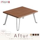 JP Kagu 日式木質和室折疊桌/茶几...