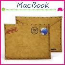 Apple MacBook Air/Pro/Retina 復古信封內膽包 郵戳文件袋 筆記本保護套 輕薄電腦包 公文袋手拿包
