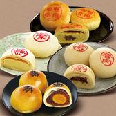 【預購9/2陸續出貨】現烤蛋黃酥12入/盒+綜合綠豆椪12入/盒【愛買】