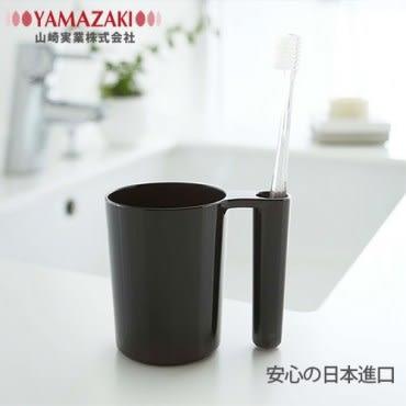 YAMAZAKI MIST-亮彩漱口杯(黑)