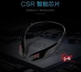 藍芽耳機 無線OPPOVIVO蘋果雙耳運動頭戴掛脖掛耳式耳塞式通用手機 4款