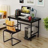 創意水管鐵藝電腦桌鋼化玻璃辦公桌書桌家用學生桌單人組合職員桌   西城故事