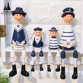 地中海風格房間電視柜擺件吊腳娃娃家居裝飾擺設樹脂飾品客廳創意【一條街】