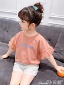 兒童T恤女童t恤短袖夏中大童上衣潮童裝2020新款韓版洋氣荷葉邊兒童半袖 小天使